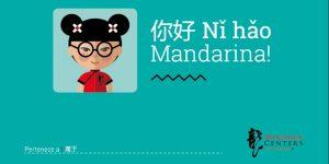 你好! Nǐ hǎo! Mandarina