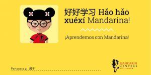 Hǎo Hǎo Xuéxí Mandarina